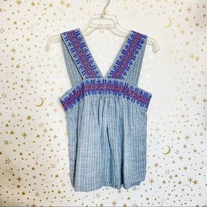 Anthropologie | Striped and Embroidered Tank